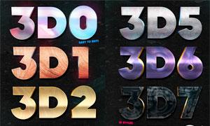 10款粗体金属艺术字设计PS样式V51