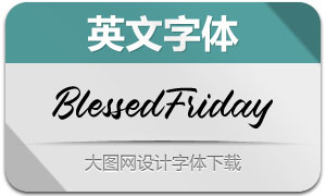 BlessedFriday系列三款英文字体