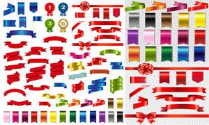 立體質感多彩飄帶設計元素矢量素材