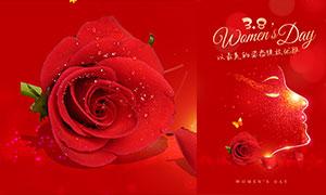 38婦女節紅色大氣宣傳海報設計PSD素材
