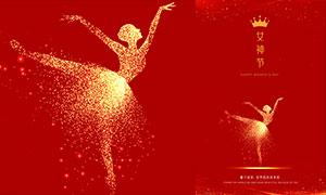 舞蹈主題婦女節宣傳單設計PSD素材