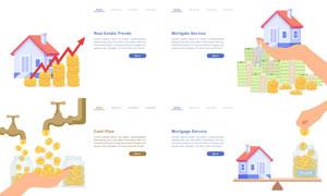 房地產與現金流等網頁設計矢量素材