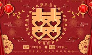 喜慶的婚禮慶典舞臺背景設計矢量素材
