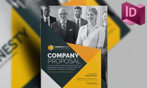 黑黄配色公司介绍画册版式模板素材