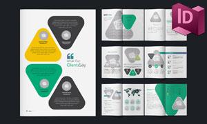 几何圆形元素公司介绍画册版式模板