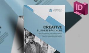 浅蓝色的商务画册版式设计模板素材