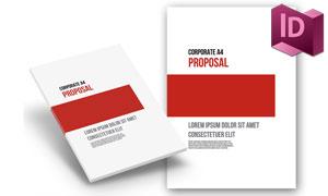 公司企业项目提案画册版式设计模板
