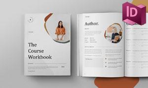教育培训机构课程计划手册版式模板