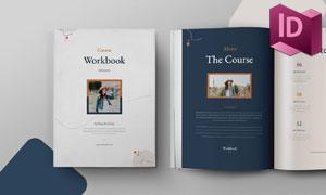 培训课程计划等多用途画册版式模板
