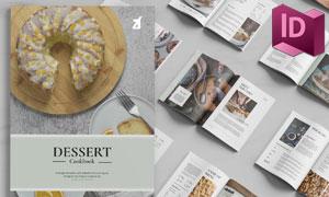 美食甜点食谱杂志画册版式模板素材