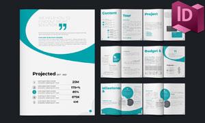 四十余页的多用途杂志画册版式模板