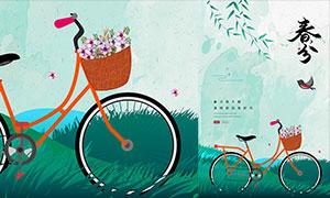 小清新主题春分时节海报设计PSD素材
