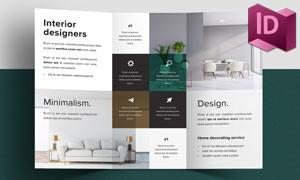 室内装潢设计公司画册版式模板素材