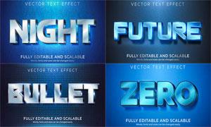 多款式立体字设计模板矢量素材集V590