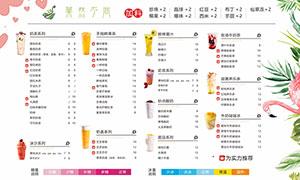 奶茶店價目表設計模板矢量源文件