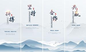中國風豎版企業文化掛畫設計PSD素材