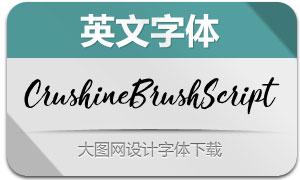 CrushineBrushScript(英文字体)