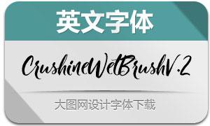 CrushineWetBrushV.2(英文字体)