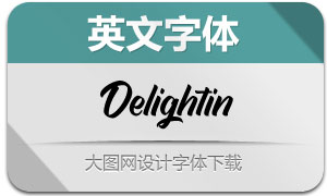Delightin(英文字体)