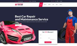 汽車維修服務公司網頁設計模板素材