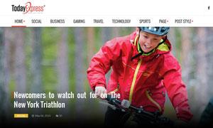 新聞資訊類型網站頁面設計模板素材