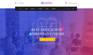 漸變色彩線上教育主題網頁設計模板