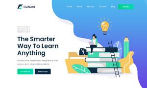 培訓教育機構主題網站頁面設計模板