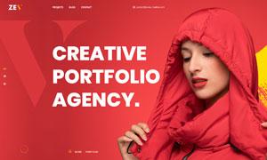 創意工作室與商務等用途網頁源文件