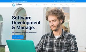 軟件科技公司網頁模板設計分層素材