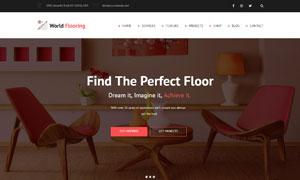 家裝建材公司網頁設計模板分層素材