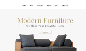 家具產品商城等多用途網頁設計模板