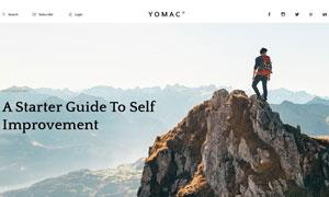 旅行攝影雜志網站設計模板分層素材