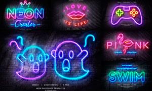 8款炫丽的霓虹灯艺术字PSD模板