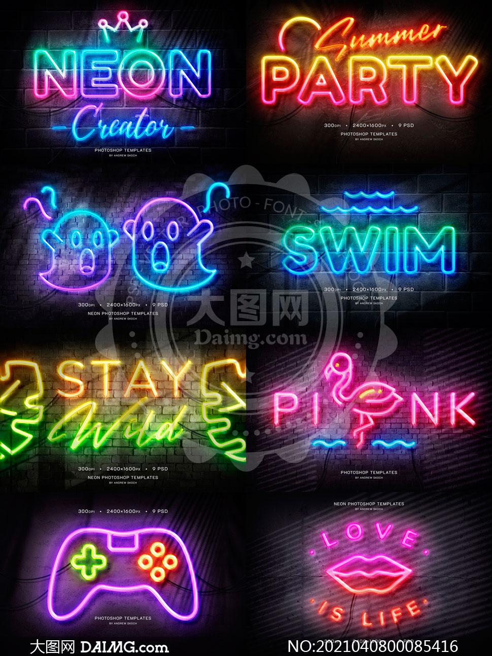 8款炫丽的霓虹ξ 灯艺术字PSD模板