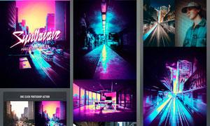数码照片添加彩色光效效果PS动作
