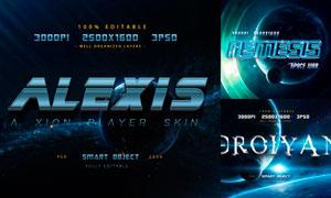 3款科技和游戏主题艺术字设计PSD模板