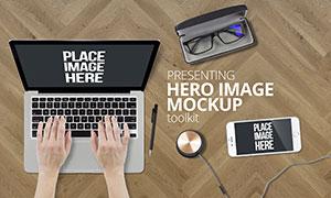 眼镜与笔记本电脑等样机模板源文件