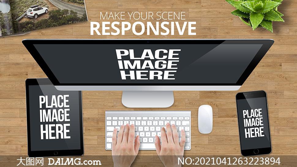平板电脑与手机显示器样机模板素材