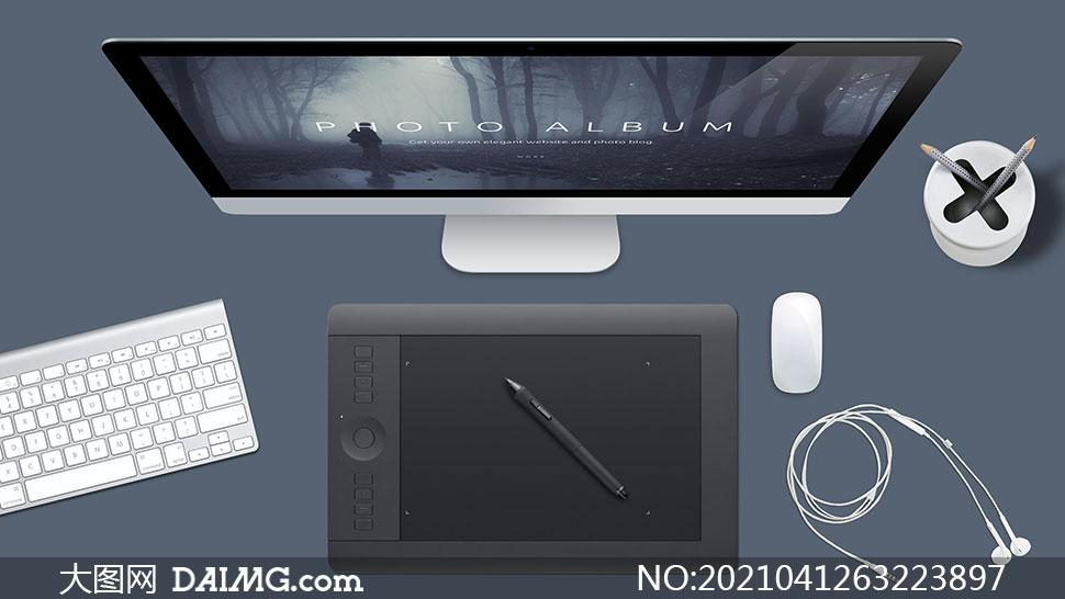 显示器与鼠绘板等样机模板分层素材