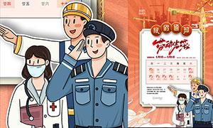 2021勞動節放假通知海報設計PSD素材