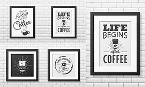 墙壁上的咖啡画框主题创意矢量素材