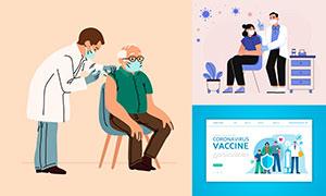 扁平化風新冠疫苗接種人物矢量素材