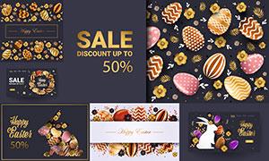 彩蛋图案装饰的复活节广告矢量素材