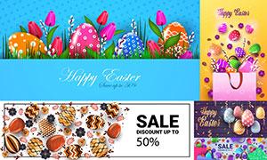 缤纷多彩的复活节广告设计矢量素材