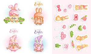 花朵气球与兔子等卡通创意矢量素材