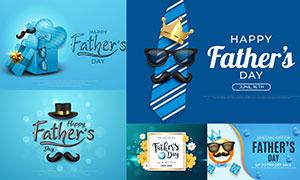 王冠礼物等元素父亲节广告矢量素材