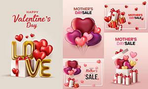 桃心礼物盒等母亲节广告创意矢量图