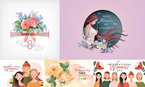 人物与花朵元素女人节插画矢量素材