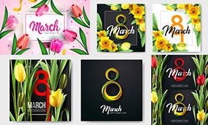 质感效果郁金香花朵妇女节矢量素材