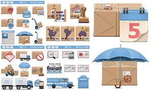 郵件與快遞包裹等圖標設計矢量素材
